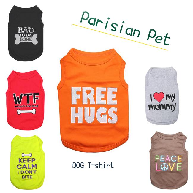 Parisian Pet ドッグタンクトップTシャツ (小型~大型犬用)