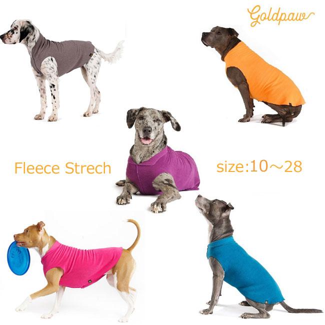 ストレッチフリースドッグウエア サイズ10〜28(小型〜超大型犬サイズ)ペット・ペットグッズ 犬用品 ドッグウエア 犬 服 冬 フリース