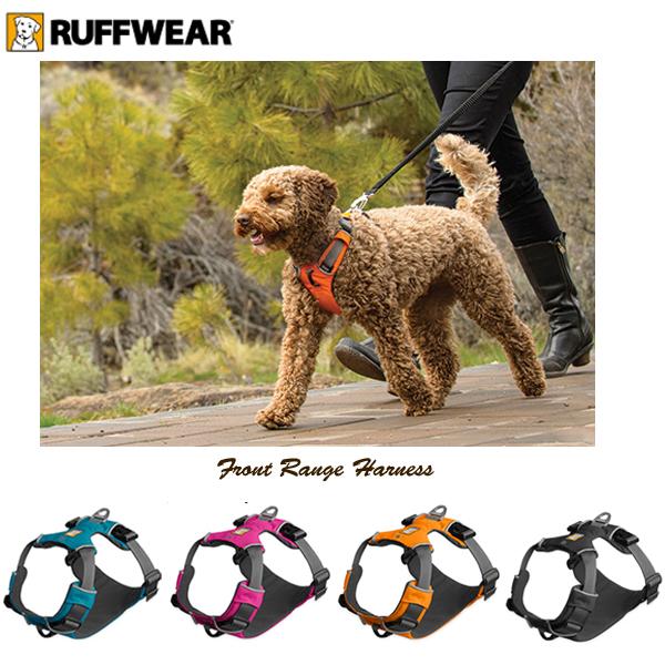 【RUFFWEAR・ラフウェア】フロントレンジハーネス*中型犬Sサイズ