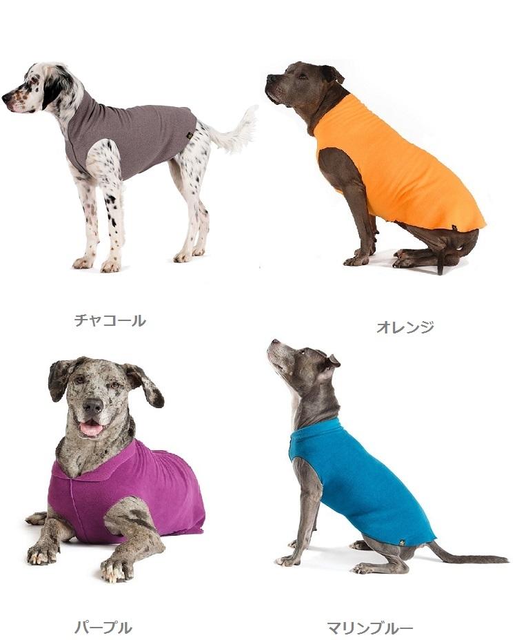 犬 防寒着 伸縮性抜群 ストレッチフリースウエア サイズ14〜20(小型〜中型犬サイズ)