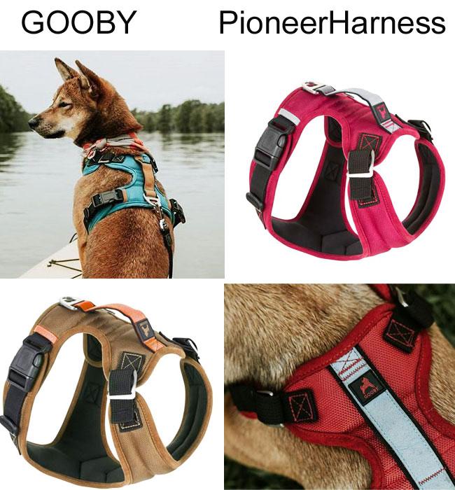犬のハーネス【GOODYパイオニアハーネス】サイズ:L《小型・中型犬》