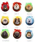 ドッグブリードクリスマスボール(オーナメント)M〜Y
