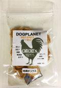 国内原料100%使用 地鶏チップス