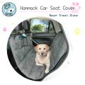 DOG IS GOOD ハンモックカーシートカバー 後部座席用シートカバー 車用 座席用カバー