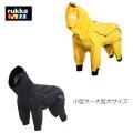 ルッカ オーバーオールレインコート(小型~大型犬)