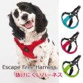 【GOOBY エスケープフリーハーネス】S・M・Lサイズ 小型~中型犬用 ペット ペットグッズ 犬用品 胴輪 ハーネス クッション付き