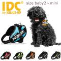 ネコポス発送で送料無料☆JULIUS K9・ユリウスK9 IDCパワーハーネス baby~Miniサイズ犬用品 胴輪・ハーネス