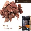 deardeer【Jerky 鹿のジャーキー】犬、猫用おやつ・フリーズドライ