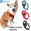【モーターコントロールハーネス】小型~大型犬用 ペット ペットグッズ 犬用品 胴輪 ハーネス 2way ドライブハーネス 介護用