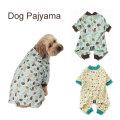 ドッグパジャマ オールインワン(小型~大型犬用)抜け毛対策