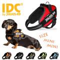 送料無料: JULIUS K9・ユリウスK9 IDCハーネス Mini-miniサイズ(参考犬種:ジャックラッセル、ダックス等)