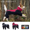 ルッカ スブリマニットオーバーオール(小型~大型犬)