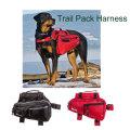 取り外し可能なバッグの付いた、トレイル用ハーネス 犬用リュック Mサイズ25-36kg用