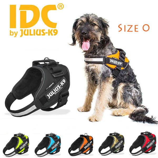 送料無料: JULIUS K9・ユリウスK9 IDCハーネス サイズ0(参考犬種:ボーダーコリー、ダルメシアン、シェルティ等)