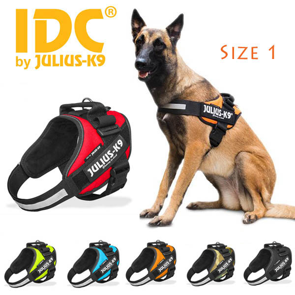 12月10日迄カスタムラベル1枚プレゼント中!送料無料: JULIUS K9・ユリウスK9 IDCハーネス サイズ1(参考犬種:ラブラドール、ハスキー等)