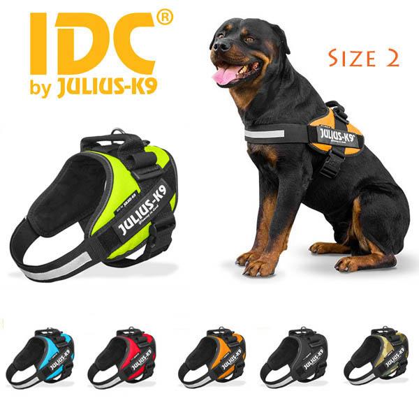 送料無料: JULIUS K9・ユリウスK9 IDCハーネス サイズ2(参考犬種:ゴールデン,ドーベルマン等)