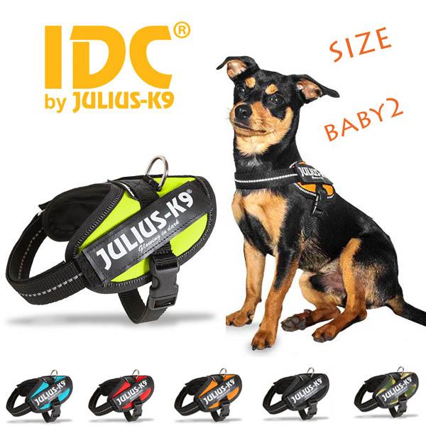 送料無料: JULIUS K9・ユリウスK9 IDCハーネス Baby2サイズ(参考犬種:ミニピン、トイプードル、チワワサイズ)