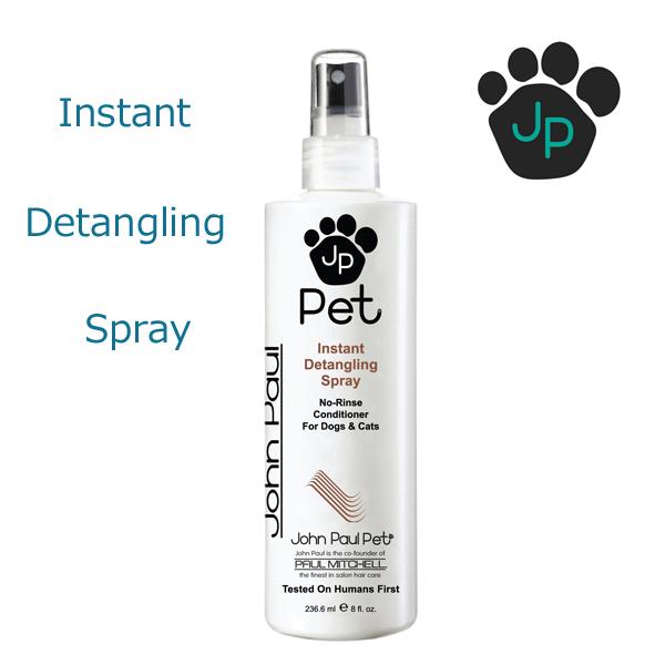 JohnPaulPet【即効ディタングリング&ブラッシングスプレー236.6ml】全犬種・猫用