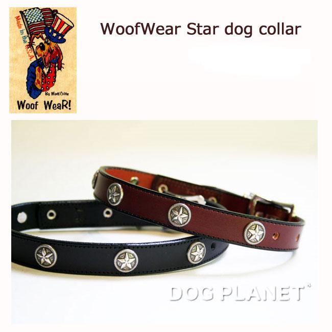 犬の首輪 WoofWear 【テキサススター 幅1.2・1.9cm】小型~中型犬サイズ