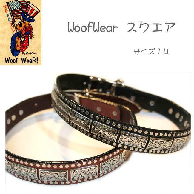 犬の首輪 WoofWear【K9 スクエアー サイズ14 幅1.9cmタイプ】