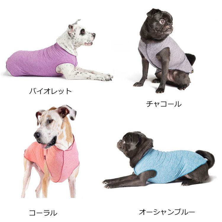 98%紫外線を防止!サンシールドTシャツ サイズ22-28(大型〜超大型犬サイズ)