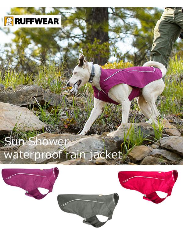 完全防水生地使用のレインコート 【RUFFWEAR・ラフウェア】サンシャワーレインジャケット XLサイズ