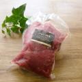 冷凍生猪肉 300g