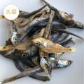 季節の小魚燻製