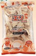 乾燥エリンギ『スライスエリちゃん』 5袋 【送料無料】
