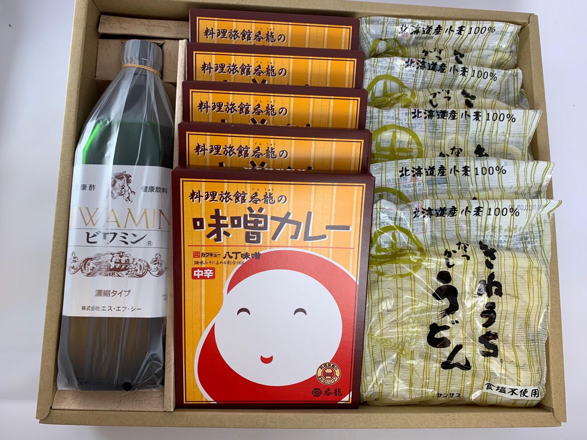 呑龍の健康ギフト 料理旅館呑龍の味噌カレーうどん5食とビワ葉エキス配合「ビワミン」セット