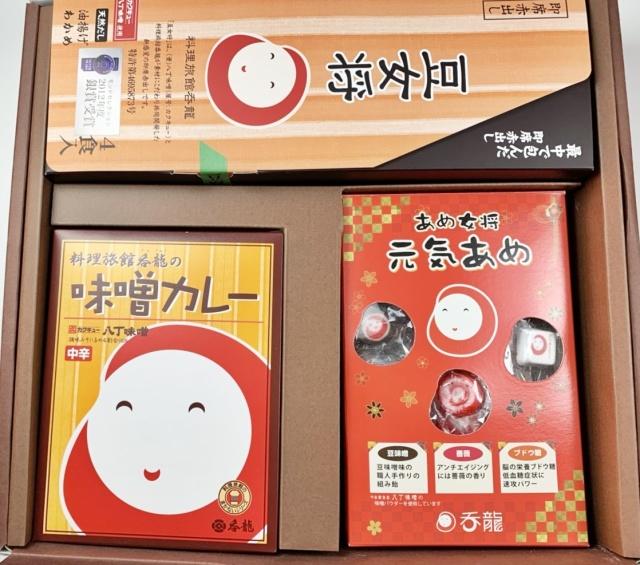 豆女将・味噌カレー・あめ3種箱
