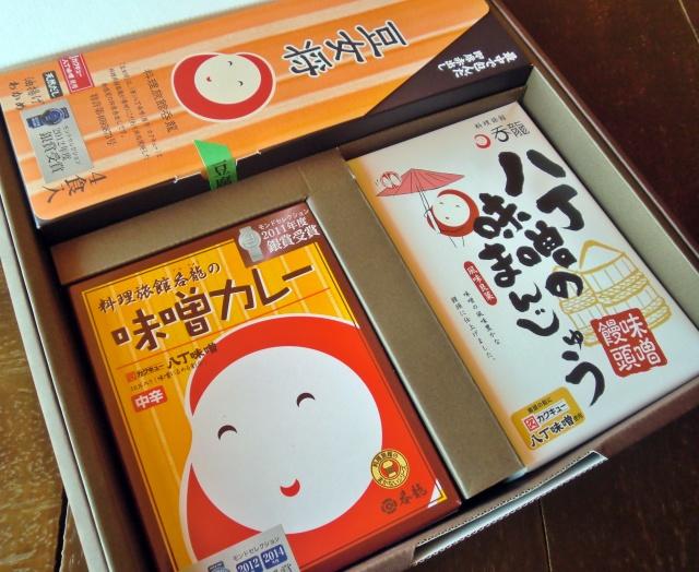 豆女将・味噌カレー・まんじゅうセット
