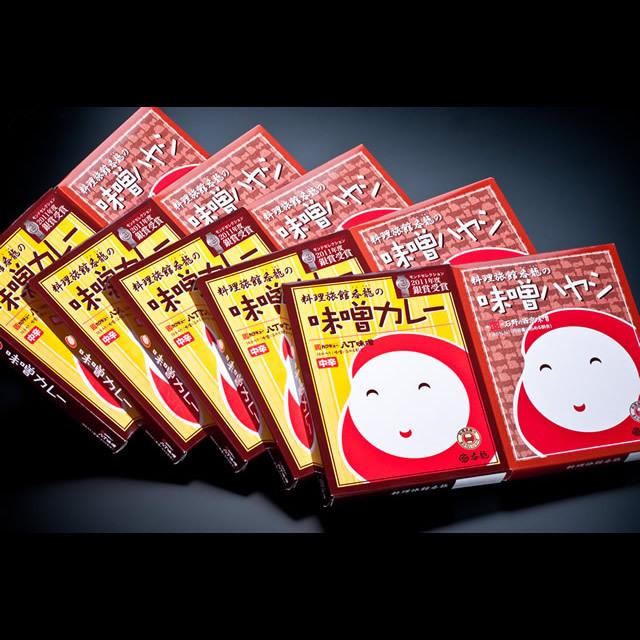 料理旅館呑龍の味噌カレー・味噌ハヤシ 各5箱セット