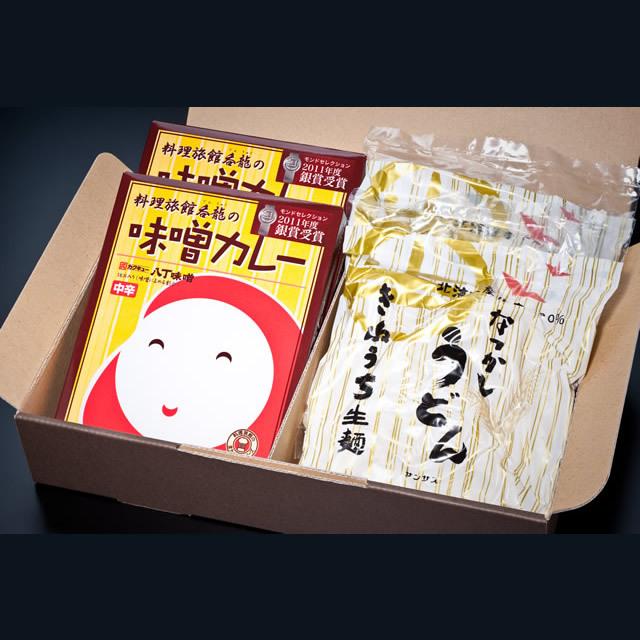 料理旅館呑龍の味噌カレーうどん(北海道産小麦100%)セット