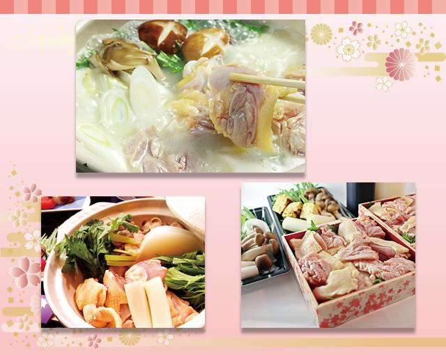 鶏コラーゲン鍋 通年