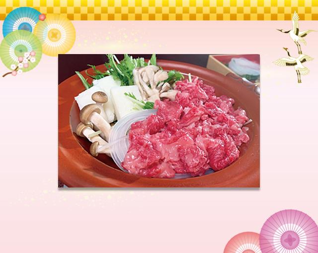 三河牛味噌鍋