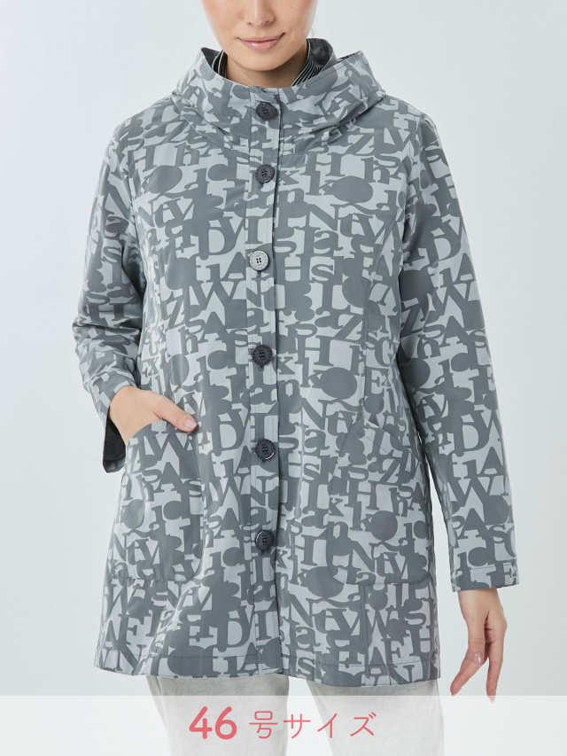ロゴジャカードジャケット