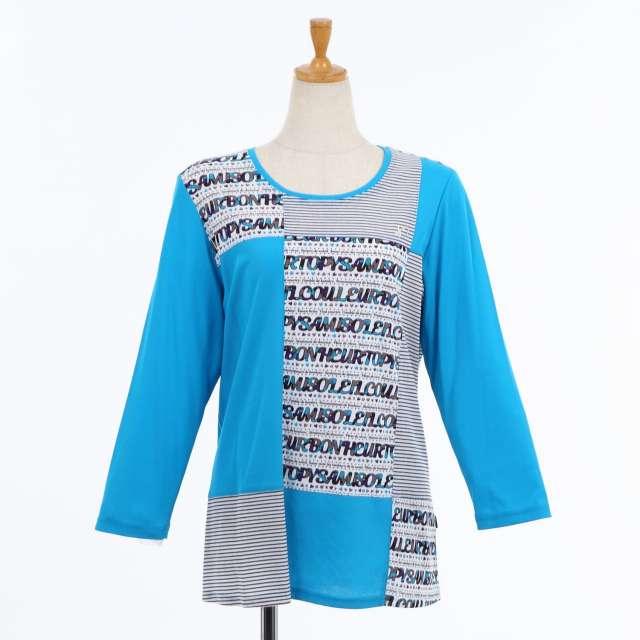 強撚フライス Tシャツ