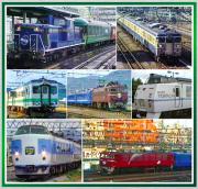 よみがえる20世紀の列車たち全16巻セット