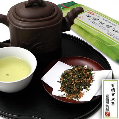 有機無農薬栽培宇治茶 有機玄米茶 120g