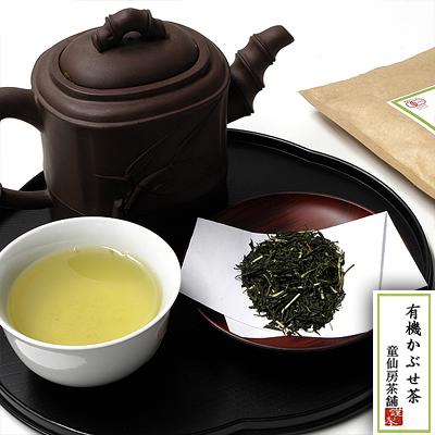 有機無農薬栽培宇治茶 かぶせ茶 100g