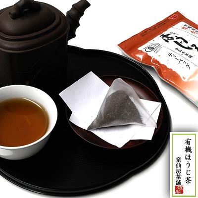 有機無農薬栽培宇治茶 ほうじ茶TB 80g (8gx10袋入)