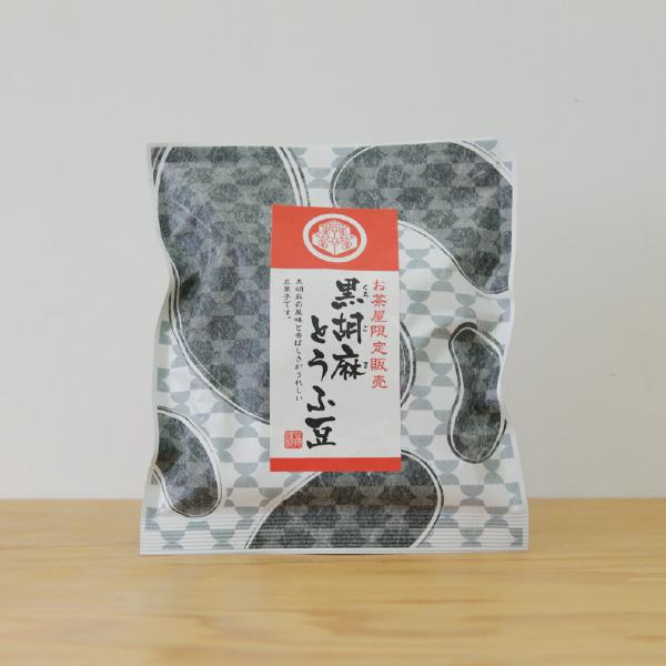 黒胡麻とうふ豆 豆菓子 115g