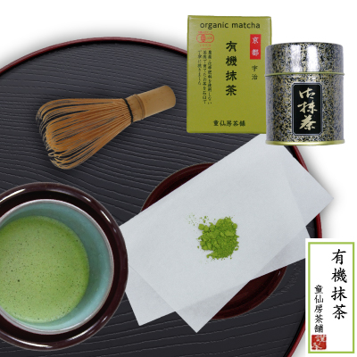 有機無農薬栽培宇治茶 童仙房茶舗の有機宇治抹茶30g 【インターネット価格】