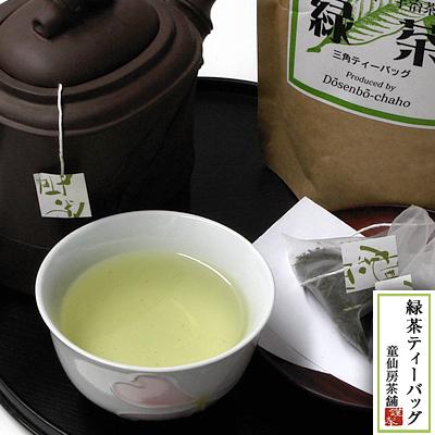 有機無農薬栽培宇治茶 緑茶TB 40g (4gx10袋入)