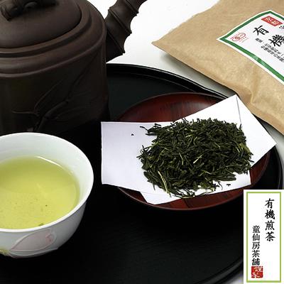 有機無農薬栽培宇治茶 有機煎茶 100g