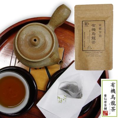 【新商品】有機無農薬栽培宇治茶 童仙房茶舗の有機烏龍茶TB(ティーバッグタイプ)2gx12袋入 【インターネット価格】