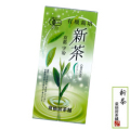 【インターネット特別価格】有機無農薬栽培宇治茶 新茶 100g 単品