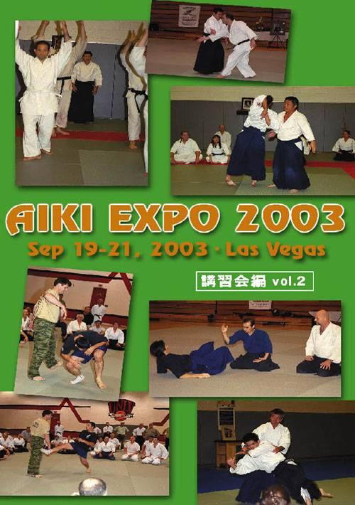 アイキエキスポ2003 ラスベガス 講習会編2