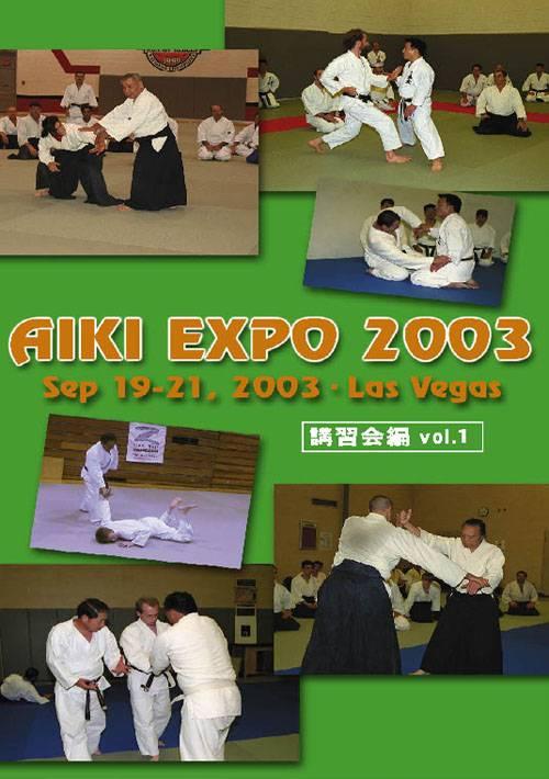 アイキエキスポ2003 ラスベガス 講習会編1